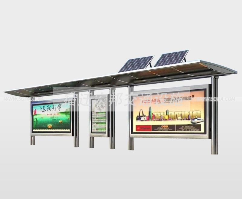 太阳能公交候车亭